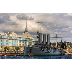 The Naval Fame of Russia Tour