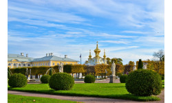 Peterhof Upper Garden