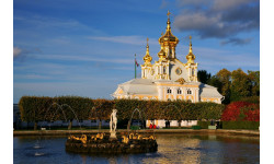 Peterhof Upper Garden