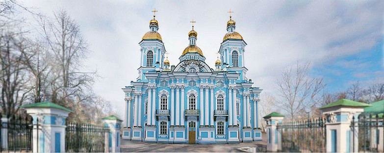 St. Nicholas Naval Cathedral