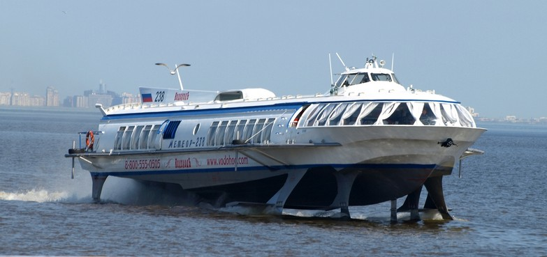 Hydrofoil Transfer back to the city centre